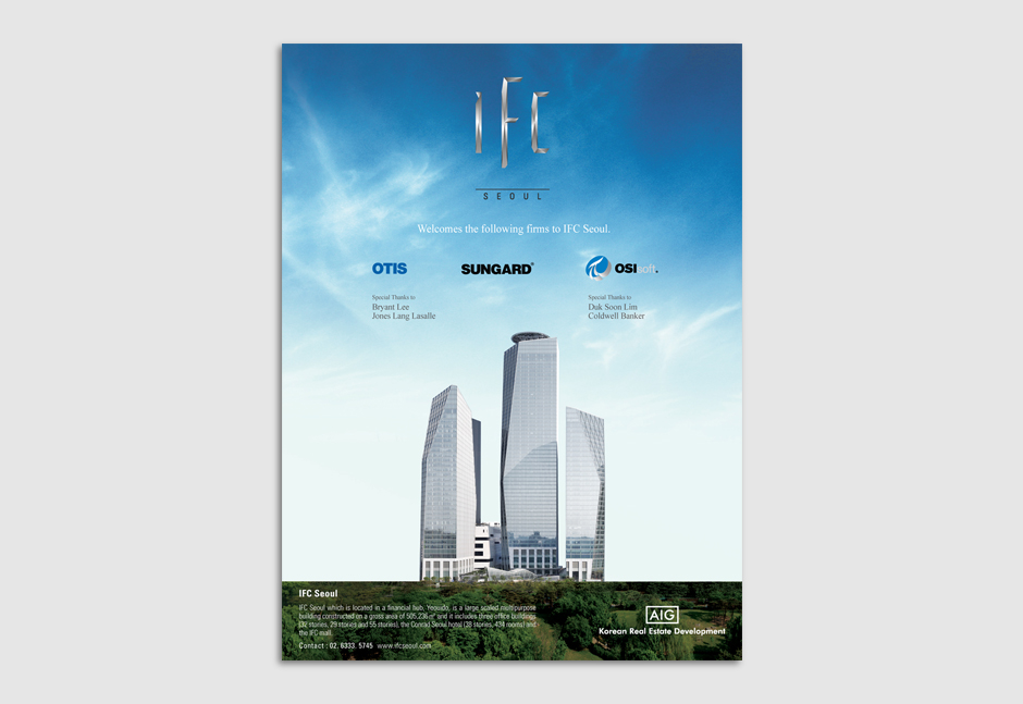 2013_IFC_지면광고