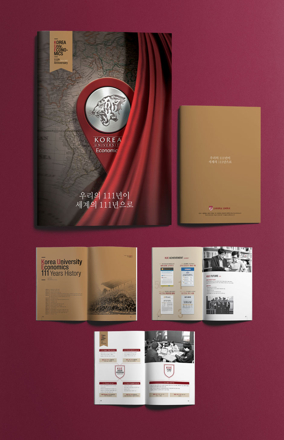 Korea-University-Economics_brochure