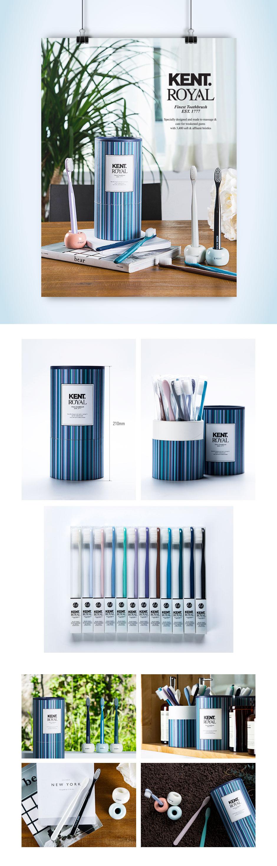 KENT-ROYAL-toothbrush-package