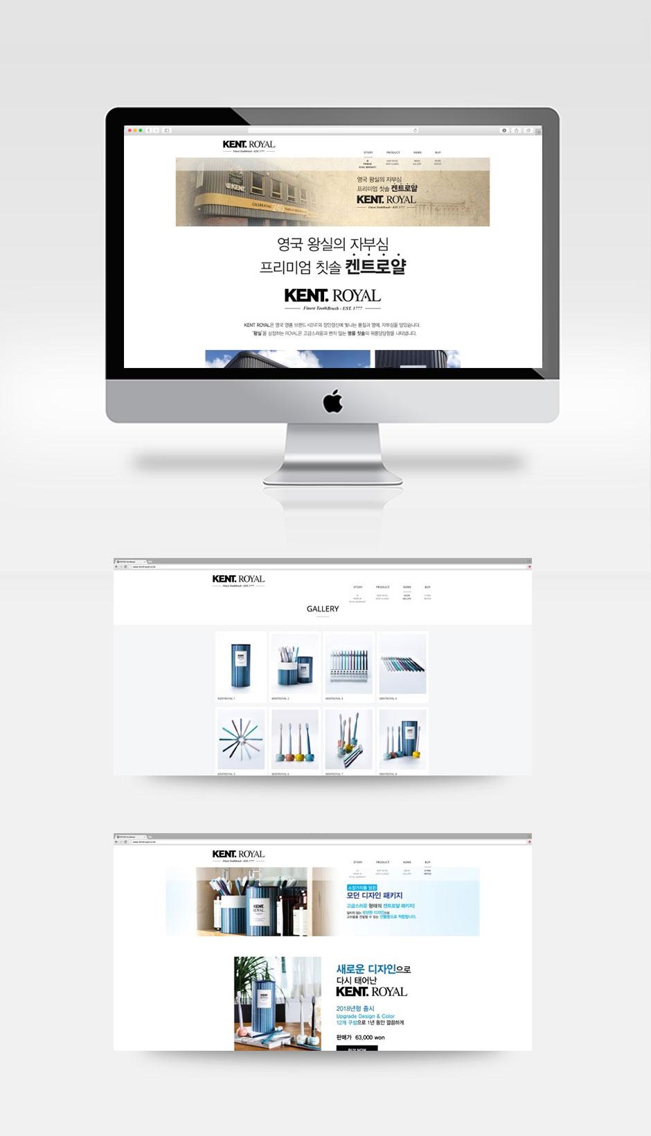 KENT-ROYAL-toothbrush-website