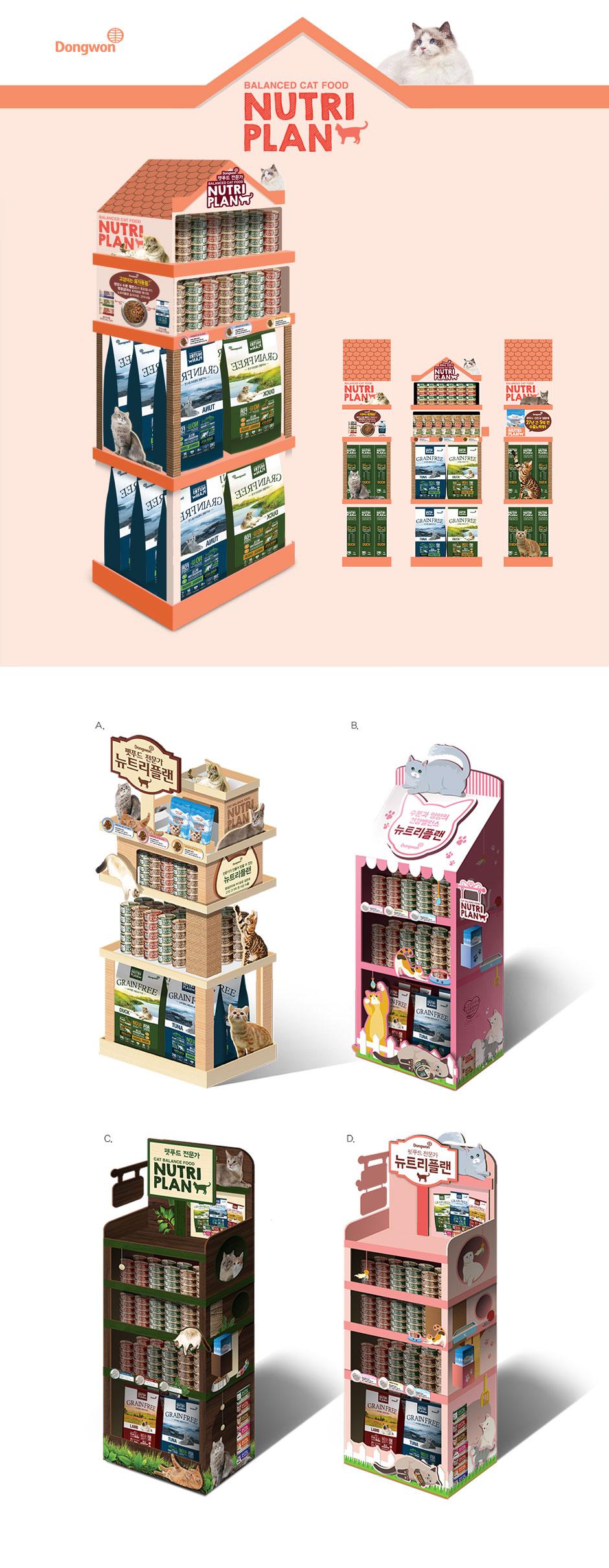 Nutriplan interpet store stand display