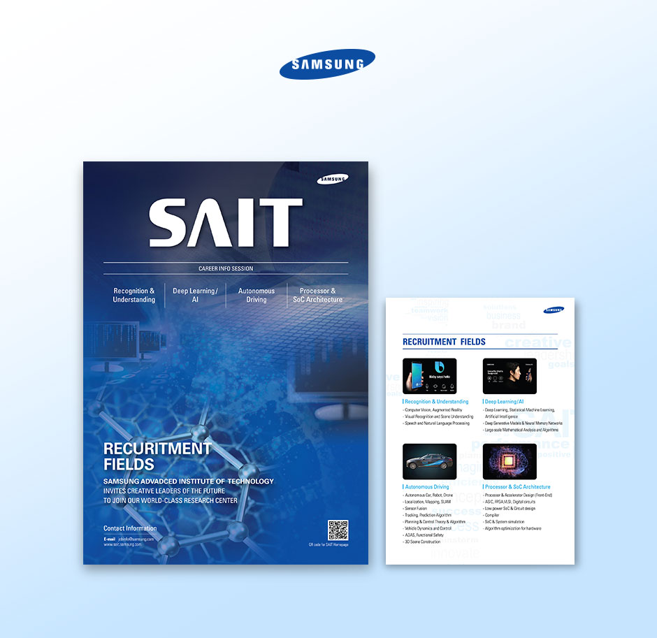 2018_samsung_sait_leaflet_contents