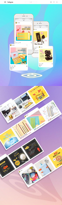 Dcube_Dongwon_Tuna_Insta_layout(Feb)_2nd-of-Apr